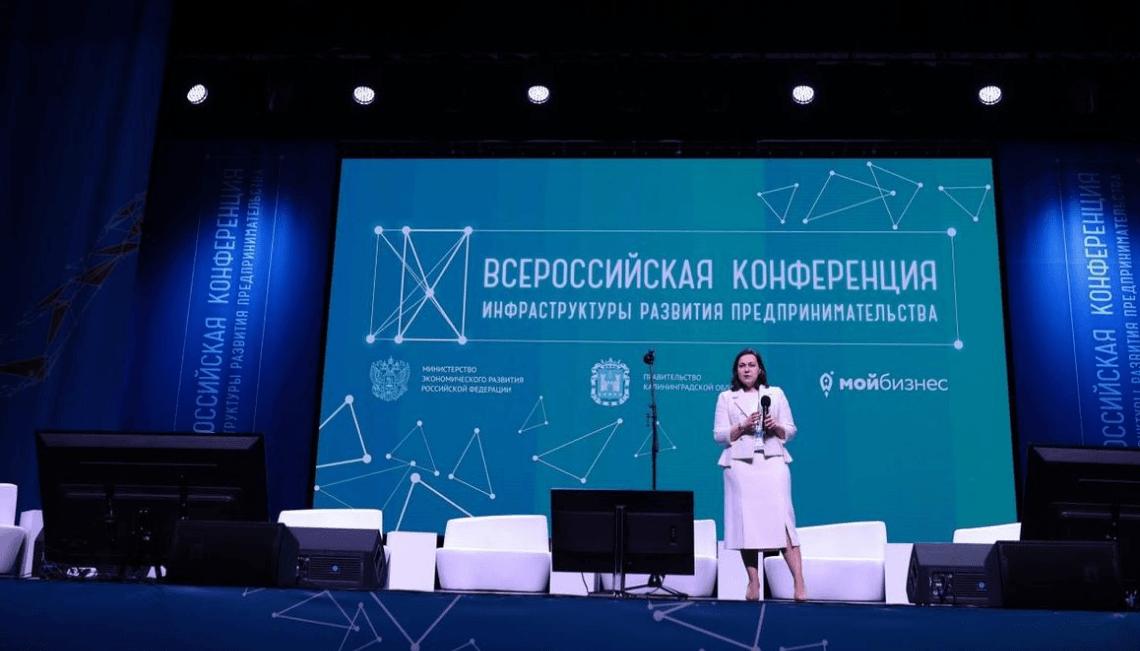 Центры «Мой бизнес» Ростовской области признаны лучшими в России по работе с самозанятыми